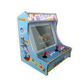 19 inch 2 players bartop Fix-It-Felix-JR_