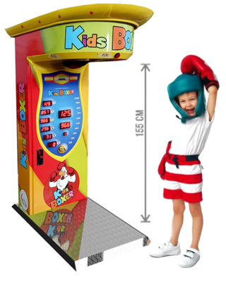 Boxer Kids