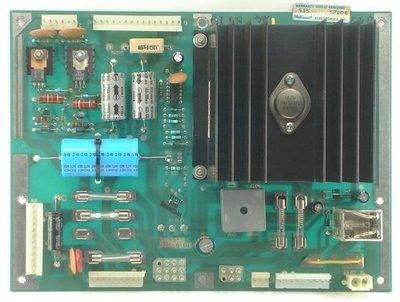 System 11 Power Supply Board (ruilprint)